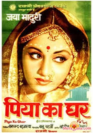 Poster of Piya Ka Ghar (1972) - (Hindi Film)