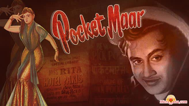 Poster of Pocket Maar (1956) - (Hindi Film)