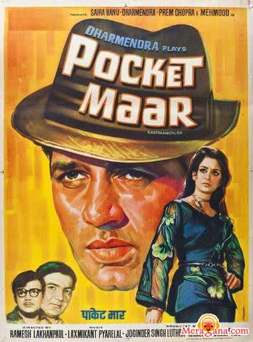 Poster of Pocket Maar (1974) - (Hindi Film)