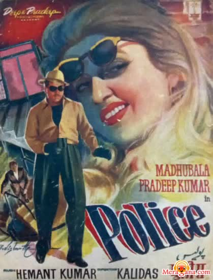 Poster of Police (1958) - (Hindi Film)