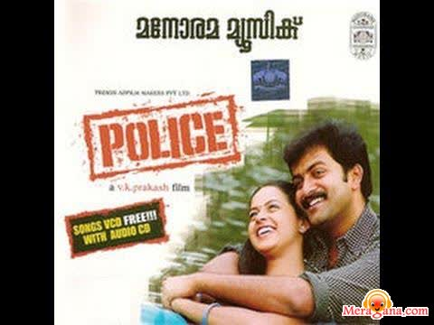 Poster of Police (2005) - (Malayalam)