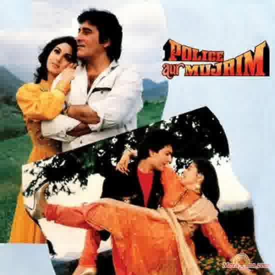 Poster of Police Aur Mujrim (1992) - (Hindi Film)