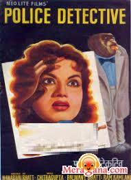 Poster of Police Detective (1960)