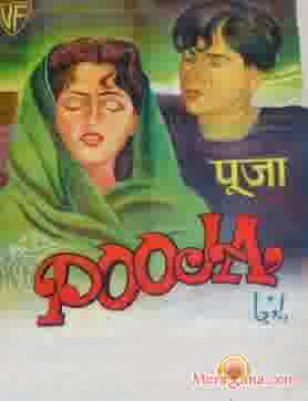 Poster of Pooja (1954) - (Hindi Film)