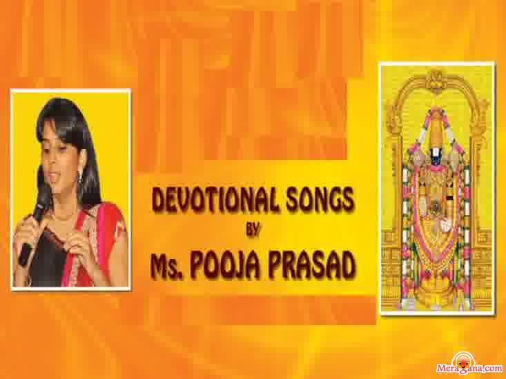 Poster of Pooja Prasad - (Telugu Devotional)