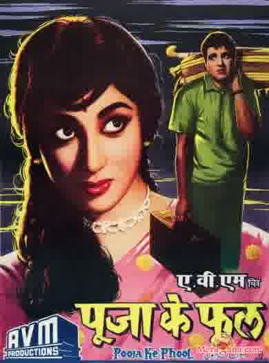 Poster of Pooja Ke Phool (1964)