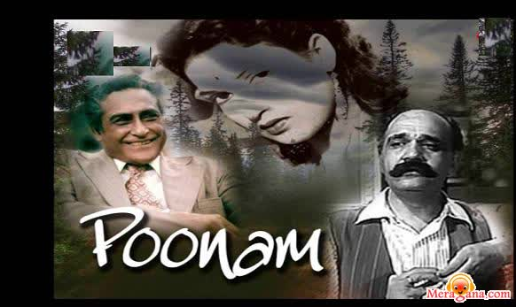 Poster of Poonam (1952) - (Hindi Film)