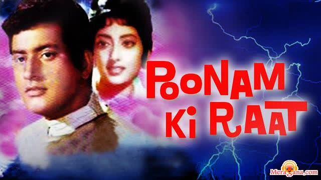 Poster of Poonam Ki Raat (1965) - (Hindi Film)