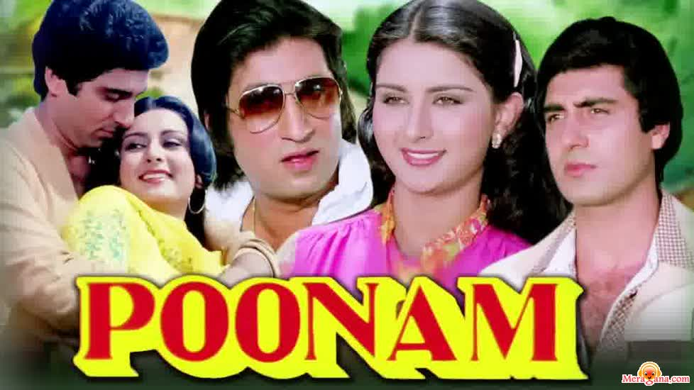 Poster of Poonam (1981)