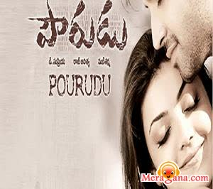 Poster of Pourudu (2008) - (Telugu)