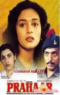 Poster of Prahaar (The Final Attack) (1991)