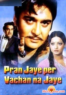 Poster of Pran+Jaye+Par+Vachan+Na+Jaye+(1973)+-+(Hindi+Film)