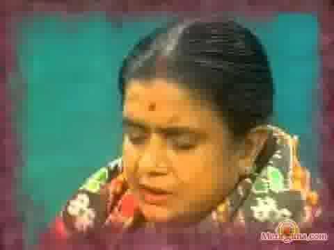 Poster of Pratima Banerjee - (Bengali Modern Songs)