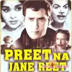 Poster of Preet Na Jane Reet (1966)