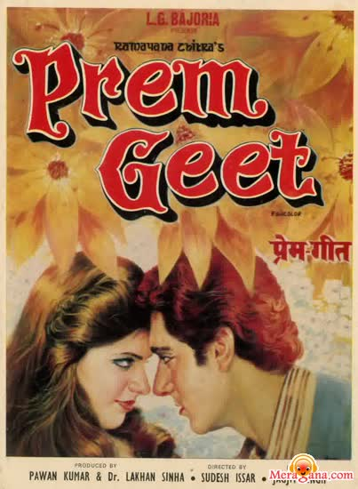 Poster of Prem Geet (1981) - (Hindi Film)