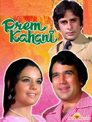 Poster of Prem Kahani (1975) - (Hindi Film)