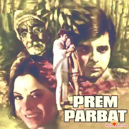 Poster of Prem Parbat (1973) - (Hindi Film)