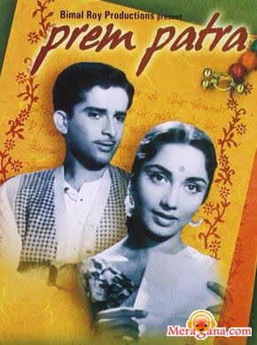 Poster of Prem Patra (1962) - (Hindi Film)