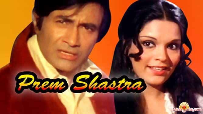 Poster of Prem Shastra (1974) - (Hindi Film)