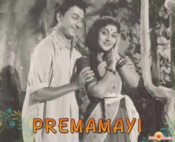 Poster of Premamayi (1966)