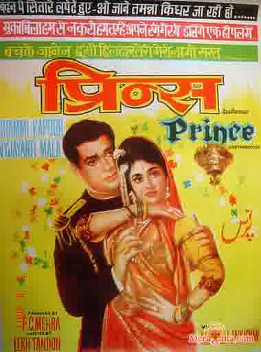 Poster of Prince (1969) - (Hindi Film)
