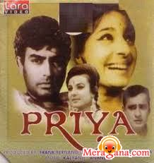 Poster of Priya (1970) - (Hindi Film)