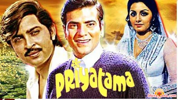 Poster of Priyatama (1977) - (Hindi Film)
