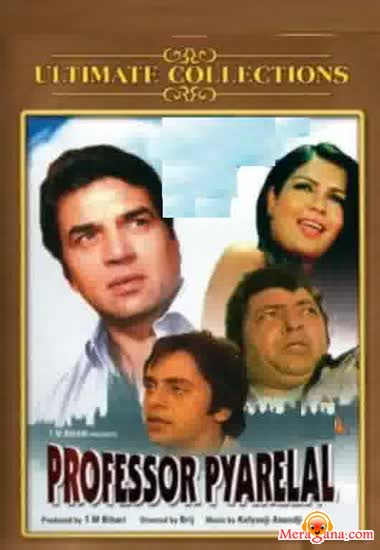 Poster of Professor Pyarelal (1981) - (Hindi Film)
