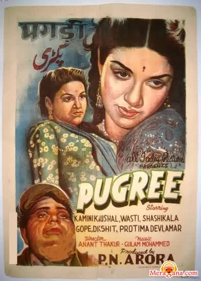 Poster of Pugree (1948)