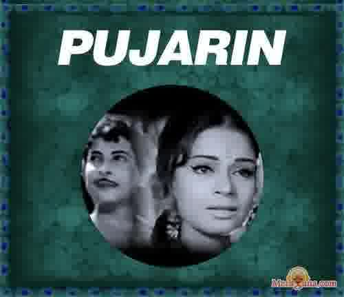 Poster of Pujarin (1969) - (Hindi Film)
