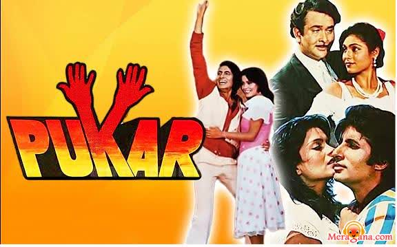 Poster of Pukar (1983) - (Hindi Film)