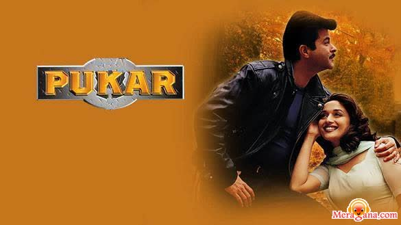 Poster of Pukar (2000) - (Hindi Film)