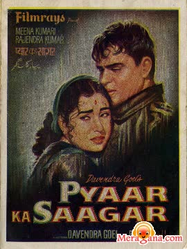 Poster of Pyaar Ka Saagar (1961) - (Hindi Film)