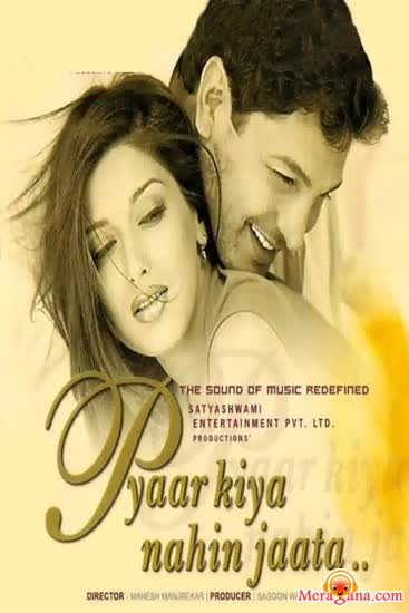 Poster of Pyaar Kiya Nahin Jaata (2003) - (Hindi Film)