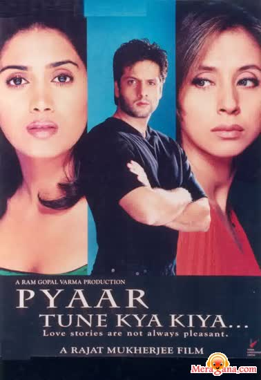 Poster of Pyaar Tune Kya Kiya (2001) - (Hindi Film)