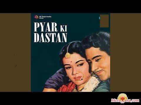 Online Indian Karaoke Music, Hindi, Punjabi, Bengali