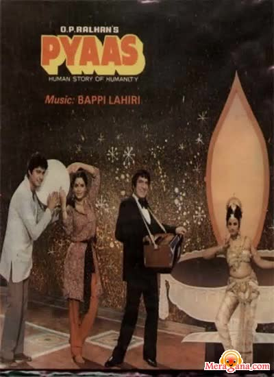 Poster of Pyaas (1982) - (Hindi Film)
