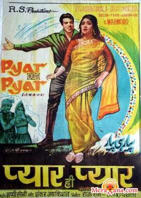 Poster of Pyar Hi Pyar (1969) - (Hindi Film)