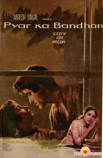 Poster of Pyar Ka Bandhan (1963) - (Hindi Film)