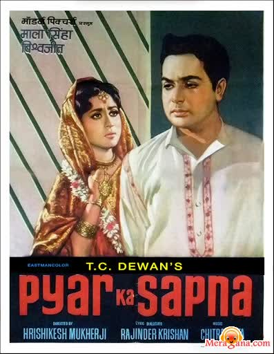 Poster of Pyar Ka Sapna (1969) - (Hindi Film)