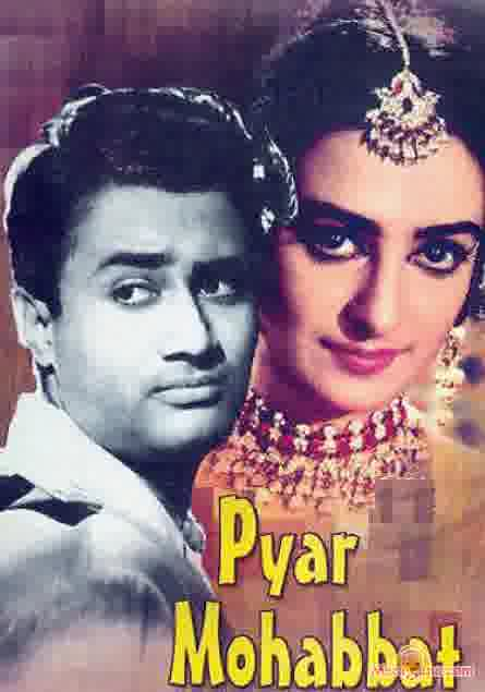Poster of Pyar Mohabbat (1966) - (Hindi Film)