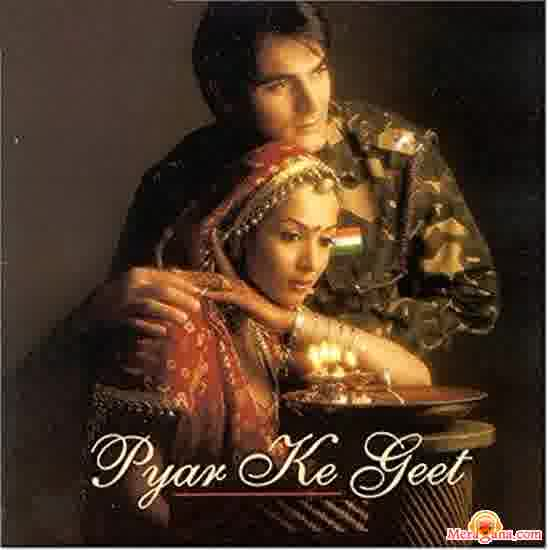 Poster of Pyar+Ke+Geet+(2004)+-+(Hindi+Film)