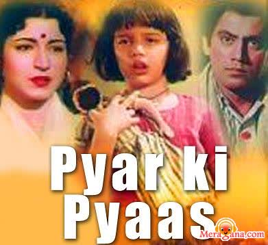 Poster of Pyar+Ki+Pyas+(1961)+-+(Hindi+Film)