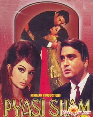 Poster of Pyasi Sham (1969) - (Hindi Film)