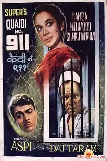 Poster of Qaidi No 911 (1959) - (Hindi Film)