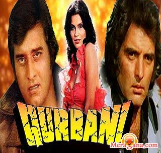 Poster of Qurbani (1980) - (Hindi Film)