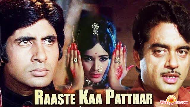 Poster of Raaste Ka Patthar (1972) - (Hindi Film)