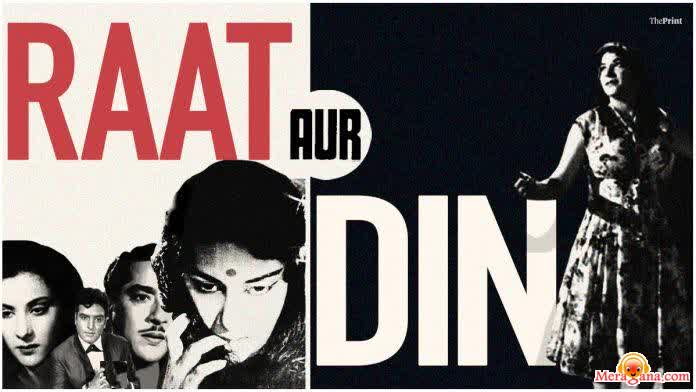 Poster of Raat Aur Din (1967) - (Hindi Film)