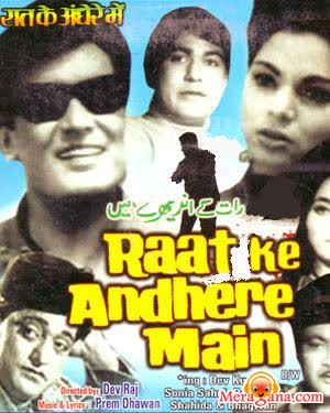 Poster of Raat Ke Andhere Mein (1969) - (Hindi Film)