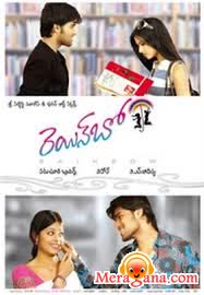 Poster of Rainbow (2008) - (Telugu)